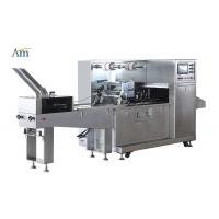 Buy cheap Horizontal Flow Pack Machine , Pharmaceutical Packaging Machines Servo Motor Drive from wholesalers