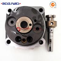 Buy cheap pump head replacement  1 468 334 016 4/8R for Bosch Diesel Injection Pump from wholesalers