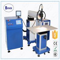 Buy cheap High quality advertising word laser welding machine/Cheap advertisement laser welding from wholesalers