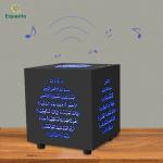 Buy cheap Islamic Mini Surah 8GB Portable Quran Speaker Lamp from wholesalers