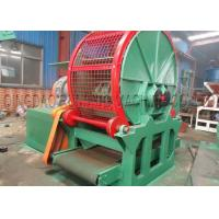 Buy cheap Double Shaft Tyre Shredding Machine 3 - 6T/H Capacity 55kw * 2 Driving Motor from wholesalers