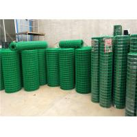 Buy cheap Pvc Coated 2.5m 200KW Wire Fence Making Machine from wholesalers
