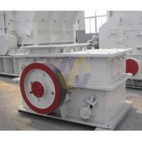 Buy cheap Hammer Crusher Manufacturers/Buy Hammer Crusher/Hammer Crushers from wholesalers