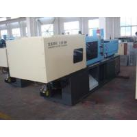 Buy cheap Plastic Injection Machine from wholesalers