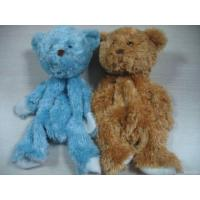 Buy cheap Unstuffed Animal Skin Toy from wholesalers
