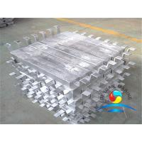 Buy cheap New Arrived Aluminium Sacrificial Anode Al-Zn-In Alloy Cathodic Protection Anode from wholesalers