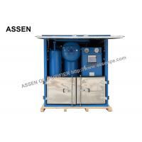 Buy cheap Double Stage Transformer Oil Purification System with Decompression Separation,Precise Filtration from wholesalers