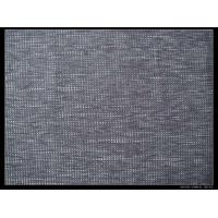 Buy cheap sofa ,  curtains,  furnishing ,  upholstery fabrics from wholesalers