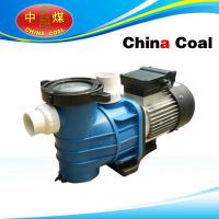 Buy cheap Solar swimming pool water pump system from wholesalers
