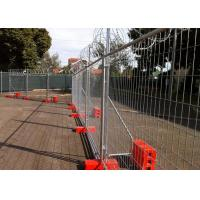 Buy cheap Hot Dipped Galvanised Temporary Site Security Fencing , Welded Wire Mesh Fence from wholesalers