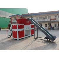 Buy cheap Industrial Plastic Shredder Machine , High Shredding Coordination Plastic Bag Shredder from wholesalers