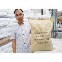 Buy cheap Manganous Carbonate Powder For Phosphating Treatment CAS NO. 598-62-9 from wholesalers