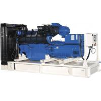 Buy cheap 50 Hz Perkins Diesel Generator , LL7024P , 1800rpm , Three Phase from wholesalers