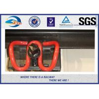 Buy cheap SKL14 Oxide Black Elastic Rail Clips Galvanized Clamp as Railway Fastening System from wholesalers