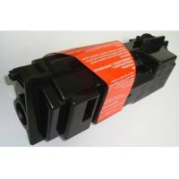 Buy cheap TK100 Toner Cartridge Used For Kyocera FS1020D 1018MFP 1118MFP KM1500 from wholesalers