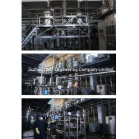 Buy cheap Industrial Food Engineering Projects Gelatin Glue Making Machine Line from wholesalers