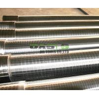 Buy cheap SS 304 Material Of Wire Wrapped Well Screens Johnson screens For Water Well from wholesalers
