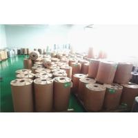 Dongguan Jiasheng Plastic Packaging Products Co., Ltd.