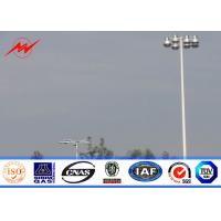 Buy cheap 20 meters powder coating High Mast Pole including all lamps with auto rasing system from wholesalers
