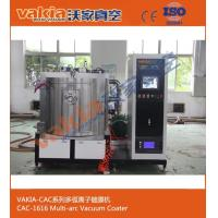 Buy cheap Nickel Coating System  Nickel Chrome Plating Metal Coating Machine from wholesalers