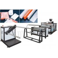 Buy cheap Ruian Vinot Bubble Cell Film Making Machine  Custom Made  With Makes both air pillow and air bubbles. DY-1200 from wholesalers