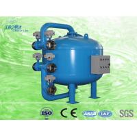 Buy cheap High Speed 60000 LPH Capacity Automatic Control Shallow Sand Filter For Industrial from wholesalers