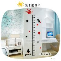 Buy cheap Star Acrylic 3D wall sticker cartoon creative children's room wall wall bedroom gateway kindergarten decoration from wholesalers