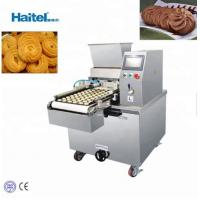 China Snack Food Factory Baking Biscuit Production Line Human - Machine Operation on sale