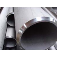 Buy cheap 347H Seamless Stainless Steel Tubing For Chemical Industry from wholesalers