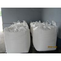 Buy cheap Ceramic Grade Cmc Carboxymethyl Cellulose Additive Stabilizer In Glazing Pulp product