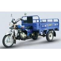 Buy cheap Tricycle ZX150ZH-8 product