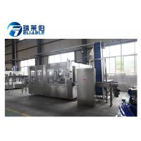 Buy cheap Rinsing Filling Capping Machine Turnkey Project Services 3 In 1 Monoblock from wholesalers