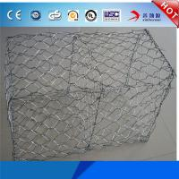 Buy cheap Hot Sale Factory Cheap Price Galvanized PVC Coated Gabion Retaining Wall from wholesalers