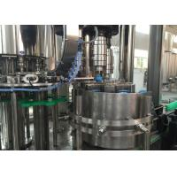Buy cheap RCGF12-12-6 stable running juice filling machine with warranty of one year from Wholesalers