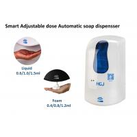 Automatic Refillable Hospital Soap Dispenser , Hand Sanitizer For Hospitals