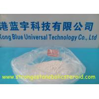 Buy cheap Muscle Gain Injectable Deca Durabolin / Nandrolone Decanoate / Deca / Nan Deca from wholesalers
