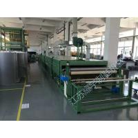 Buy cheap Natural / Liquefied Gas Flame Laminating Machine With Fabric Spreading Device from wholesalers