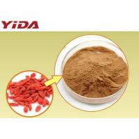 Buy cheap Hot sale natural Wolfberry Extract Powder 50% goji polysaccharide reddish brown powder from wholesalers