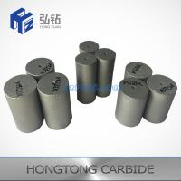 Buy cheap Tungsten carbide blank nibs for cold heading dies stamping dies from wholesalers