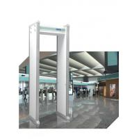 Buy cheap WalkThrough Checkpoint MultiZone Metal Detector Security Gates High Discrimination from wholesalers