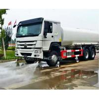 Buy cheap 20, 000 liters sprinkler, water truck, water spraying truck, road sprinkler truck from wholesalers