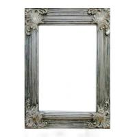 Buy cheap antique wood mirror product