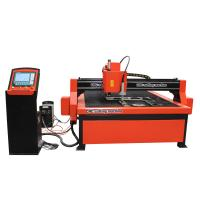 Buy cheap CNC Plasma Cutting Drilling Machine for 25-30mm Steel Stainless Steel from wholesalers