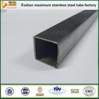 Buy cheap 2017 hot sale  304 316 stainless steel square pipe tubing from China from wholesalers