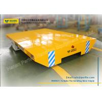 Buy cheap customized industrial transport wagon on rail  powered by battery from wholesalers