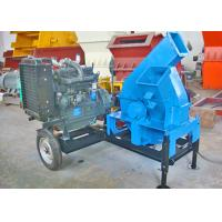 Buy cheap Portable Wood Chipper Machine , Movable Industrial Chipper Shredder Equipment from wholesalers