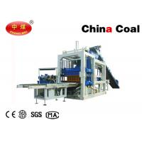 Buy cheap Building Construction Equipment Hollow Block Machine Suppliers In China from wholesalers