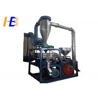Buy cheap Window Profile PVC Pulverizer Machine With Dust Collector 120 - 300kg/h from wholesalers