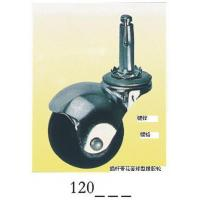 Buy cheap Furniture caster ball caster stem 120 from wholesalers