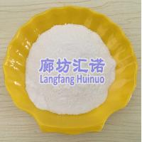 Buy cheap High quality cheaper price of Strontium Carbonate SrCO3 powder China factory ar grade from wholesalers